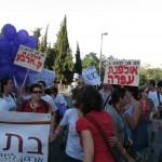 בת קול, מצעד הגאווה בירושלים 2010. צילום: מאור ברזני