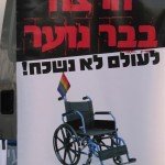 מצעד הגאווה בירושלים 2010. צילום: מאור ברזני