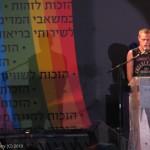 חן לנגר, מצעד הגאווה בירושלים 2010. צילום: מאור ברזני