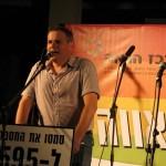 ח''כ ניצן הורוביץ, עצרת זיכרון במלאת שנה לרצח בברנוער. צילום: מאור ברזני